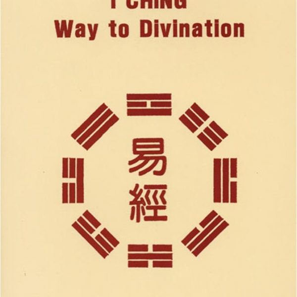 A new and refreshing way to understand and utilize the I Ching.