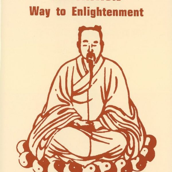 The Tao of Meditation will show you how to open your mind and spirit. Part One explains the philosophy of all forms of meditation.